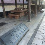 平戸の足湯