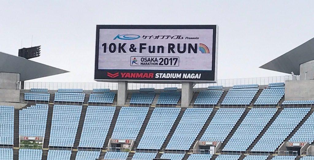 10K&FunRun