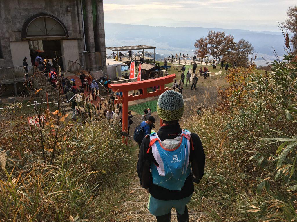 八海山チャレンジコース下山