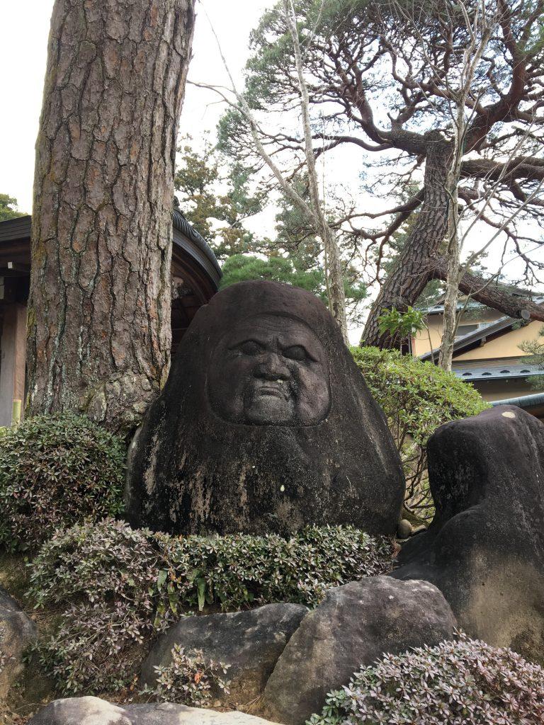 修善寺のだるま