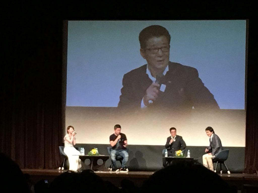 松井知事と夏野さん