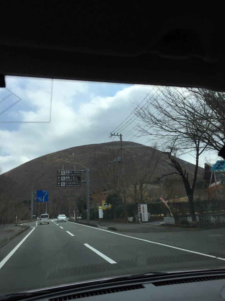 静岡県道13号線と大室山その2