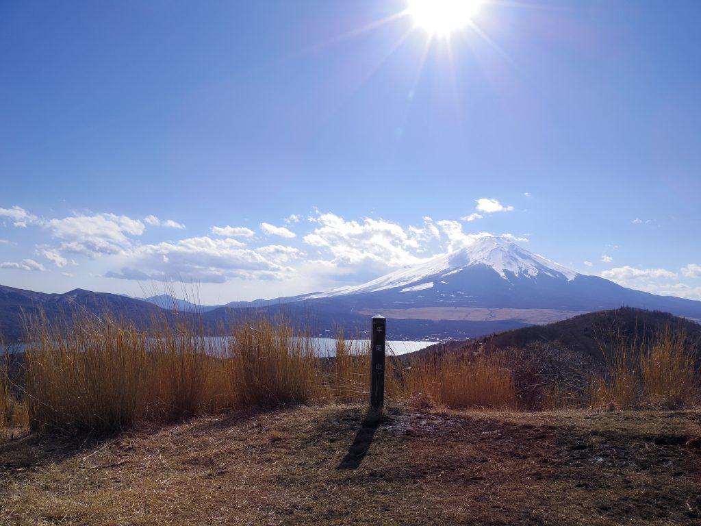 平尾山からの富士山