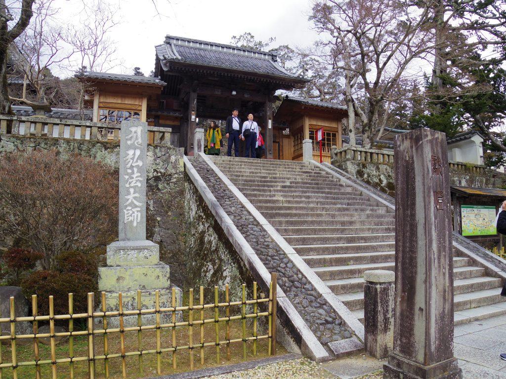 修善寺入り口