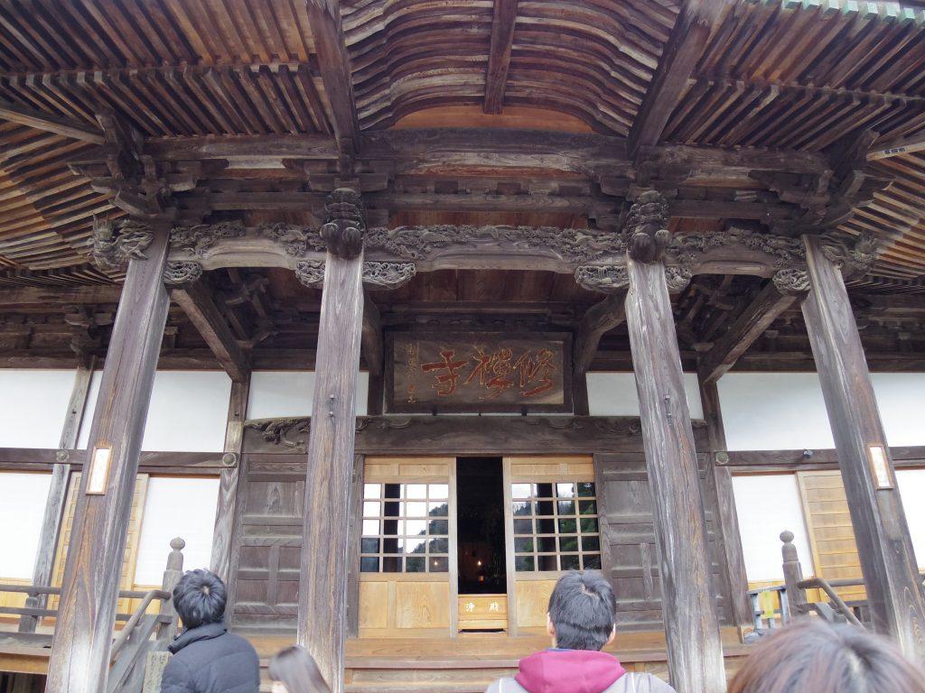修善寺本堂2