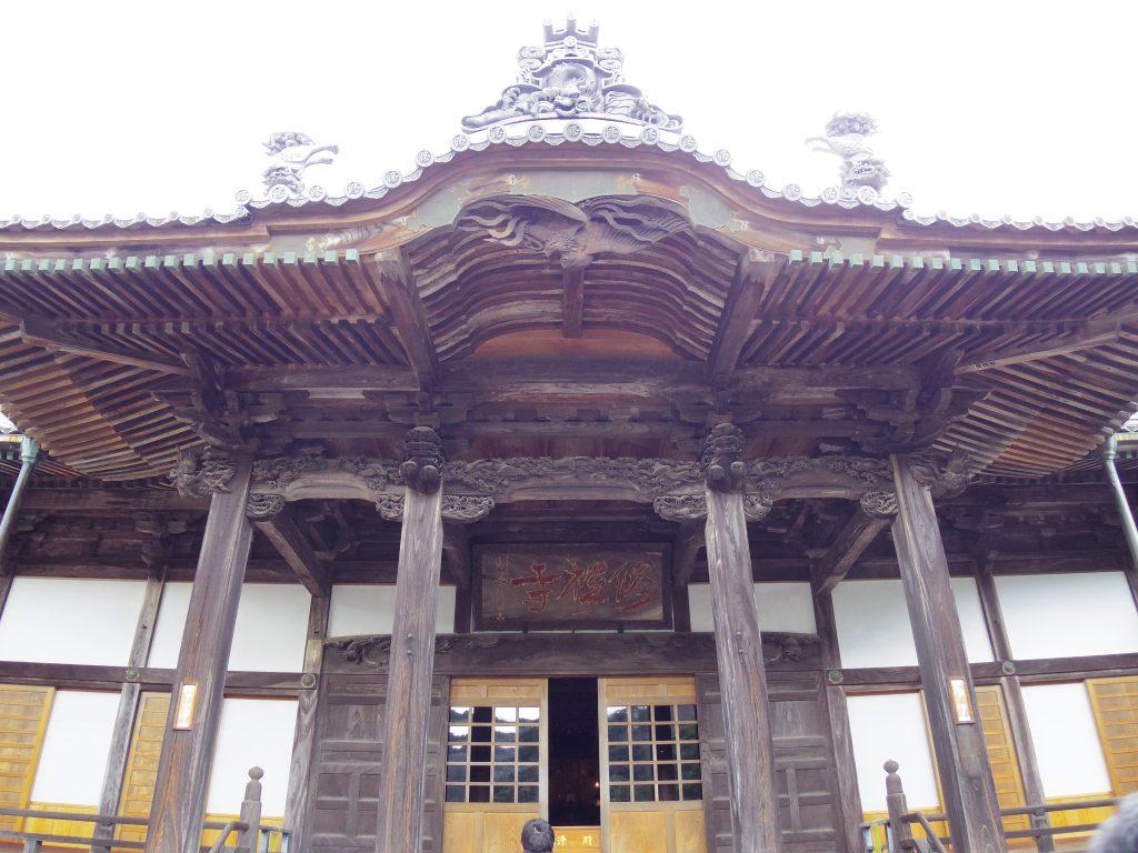 修善寺本堂