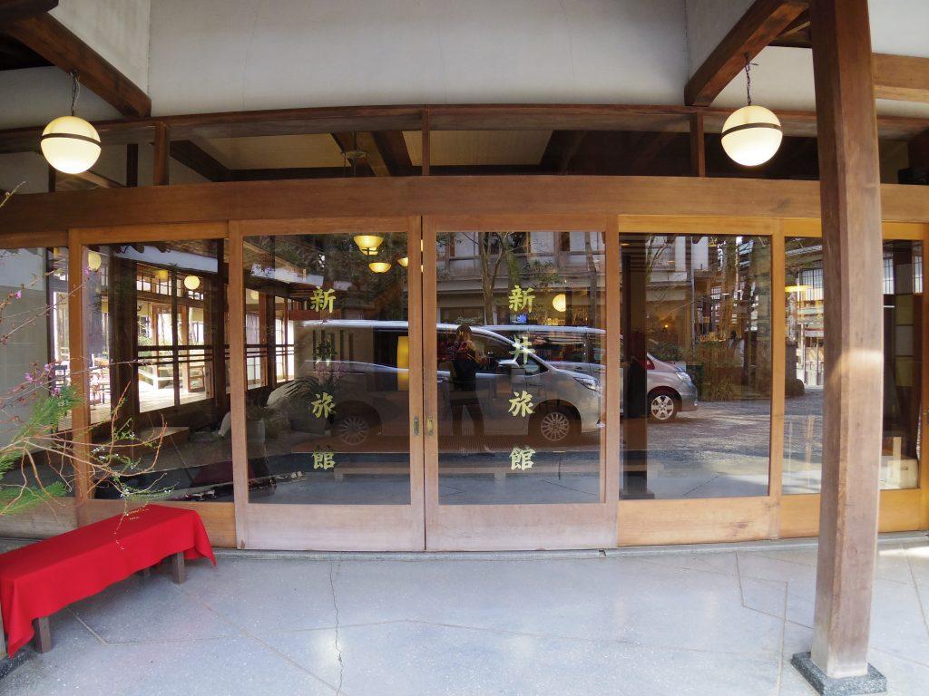 新井旅館の玄関その2