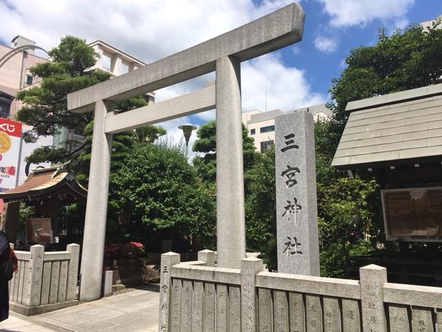 神戸三宮神社