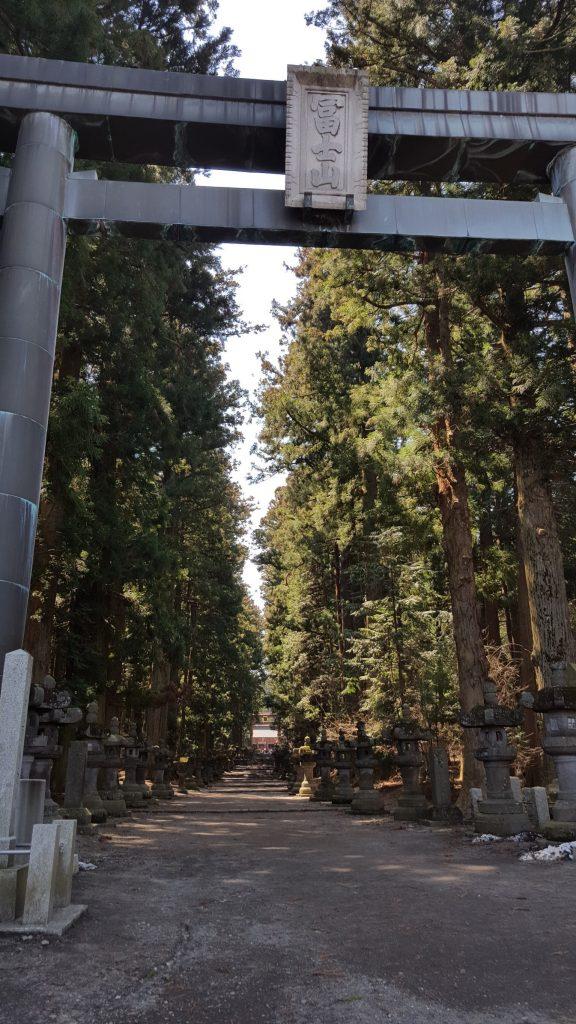 北口本宮富士浅間神社の鳥居