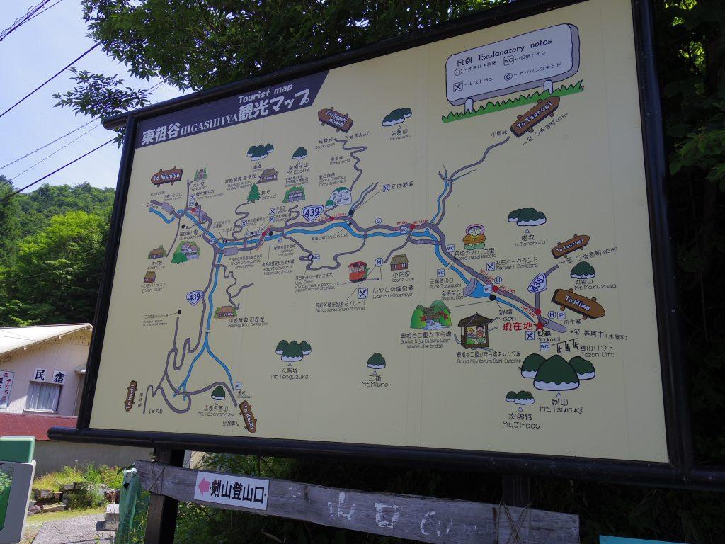 東祖谷観光マップ