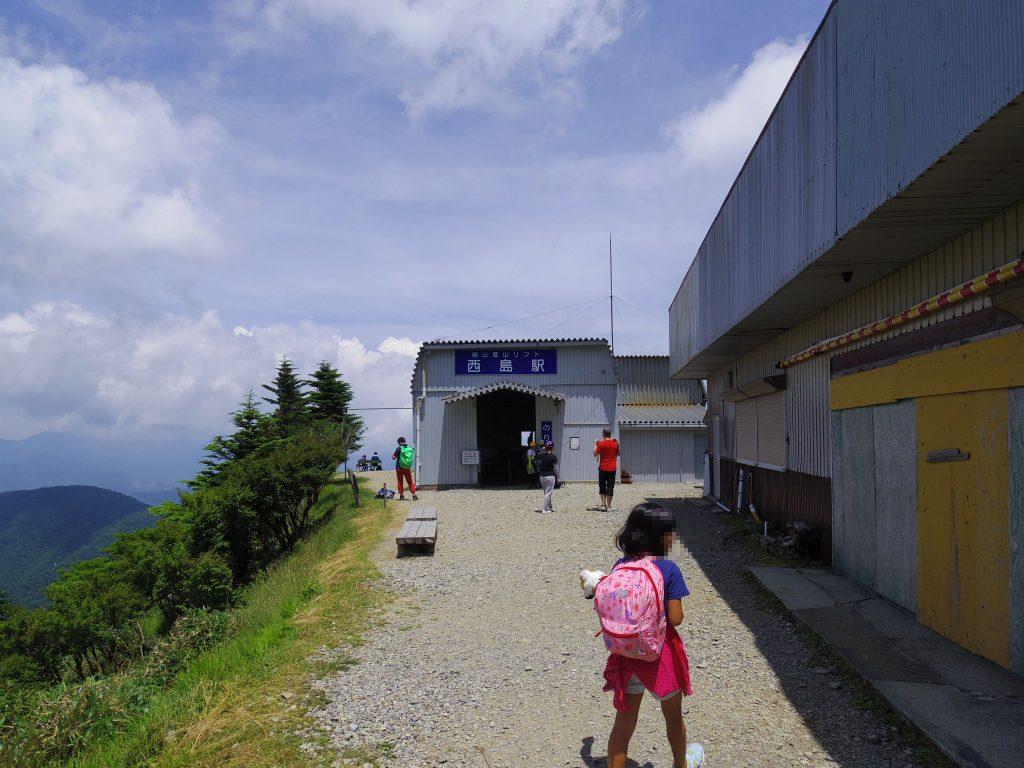 剣山登山リフト西島駅