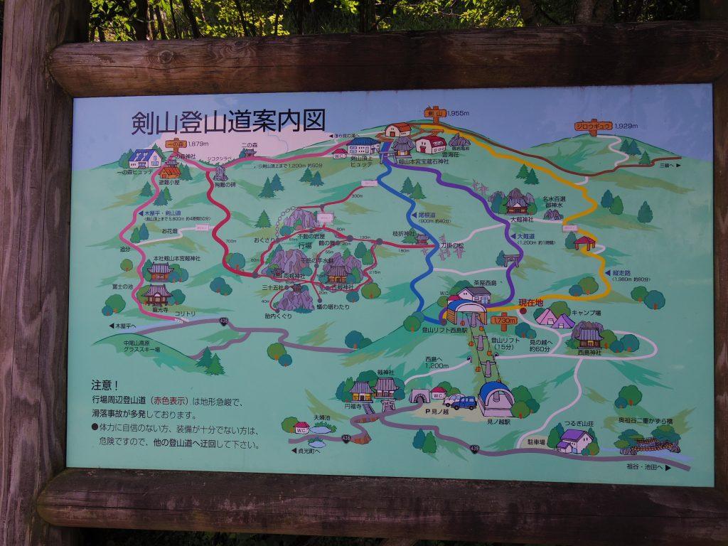 剣山登山道案内図