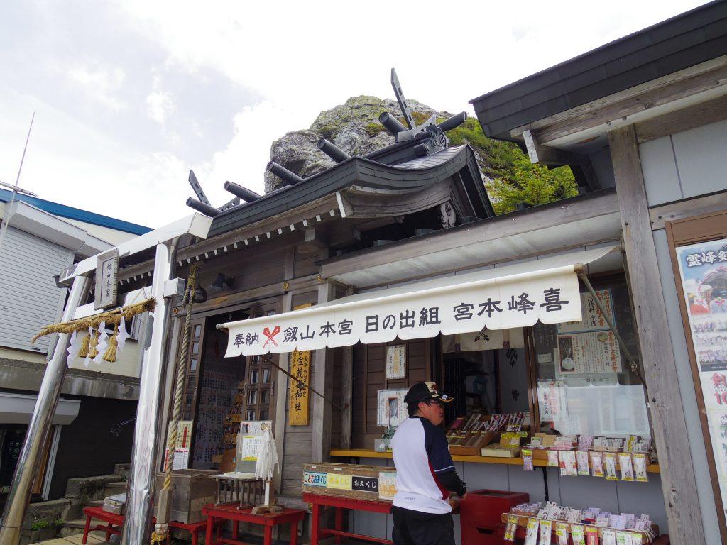 剣神社本宮の売店