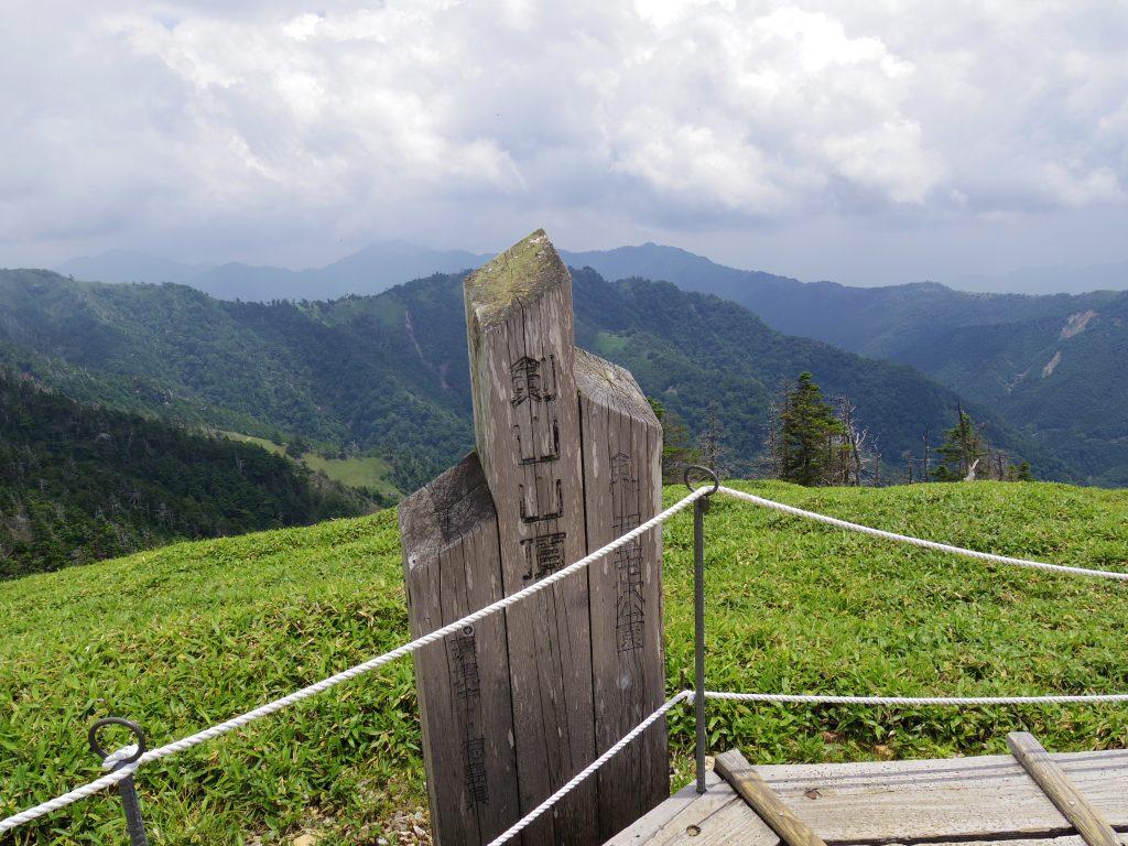 剣山山頂標識