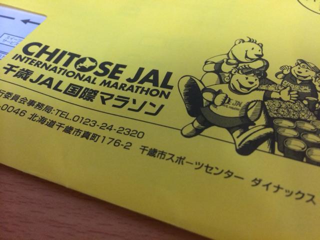 千歳JAL国際マラソンの案内