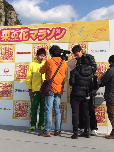いぶすきマラソン(川内優輝選手)