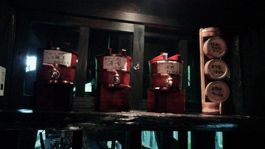 焼酎3種類