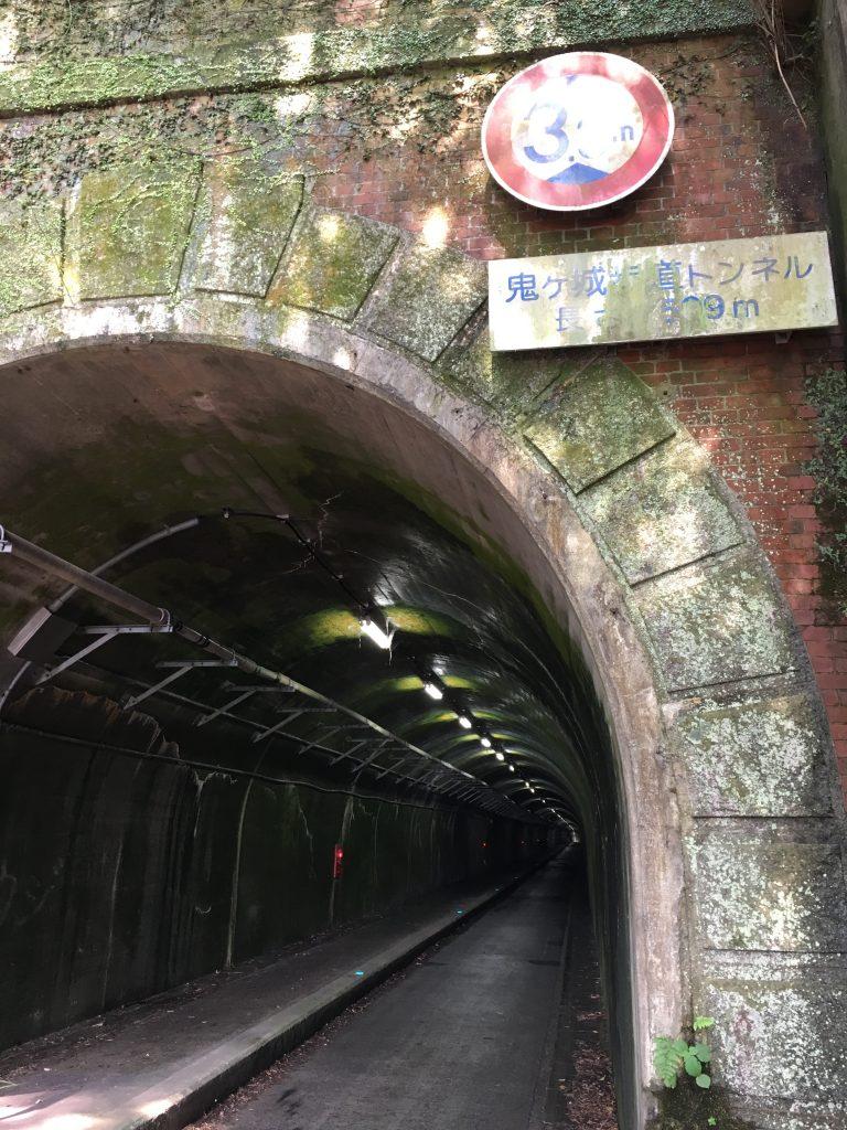 鬼ヶ城センターへの帰路のトンネル