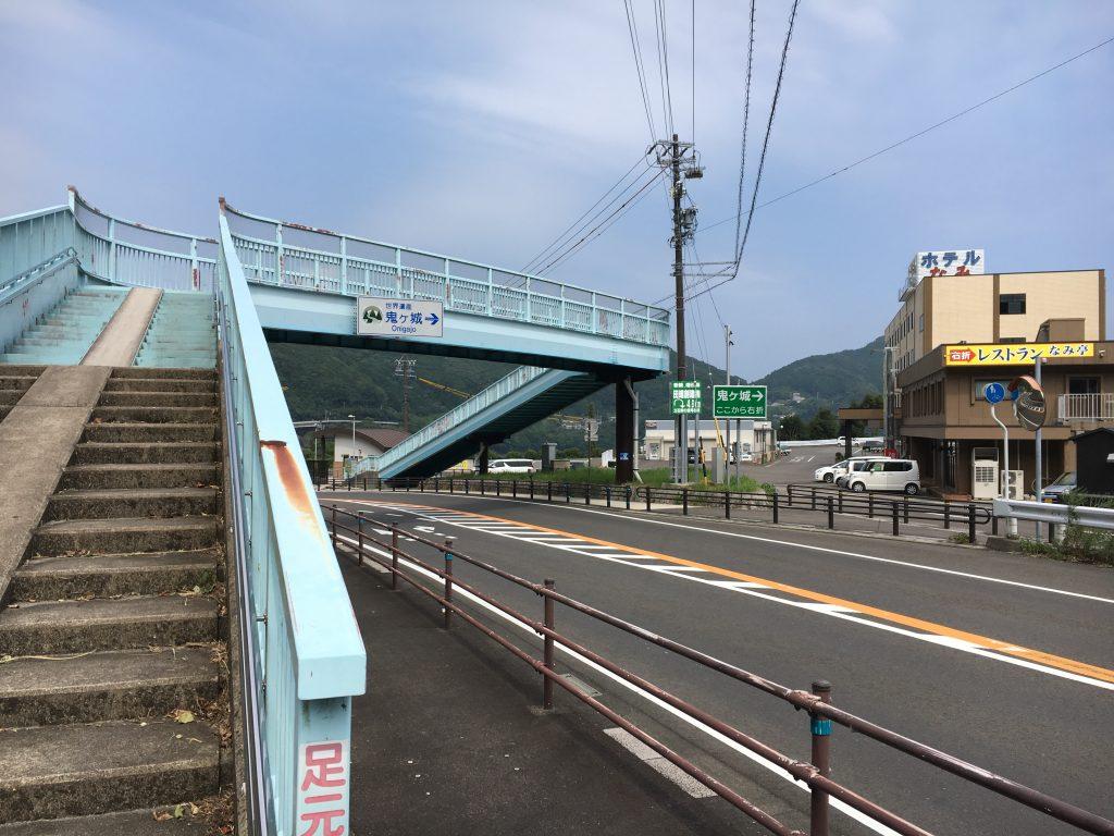 鬼ヶ城トンネル出口の歩道橋