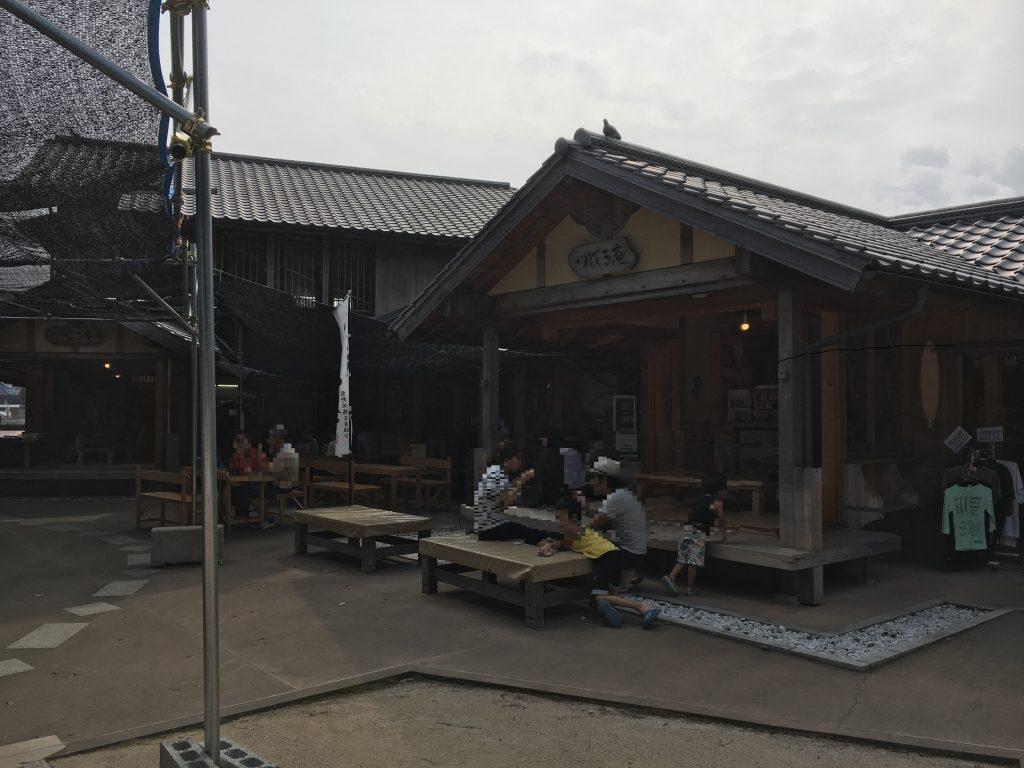 花の巌神社の売店