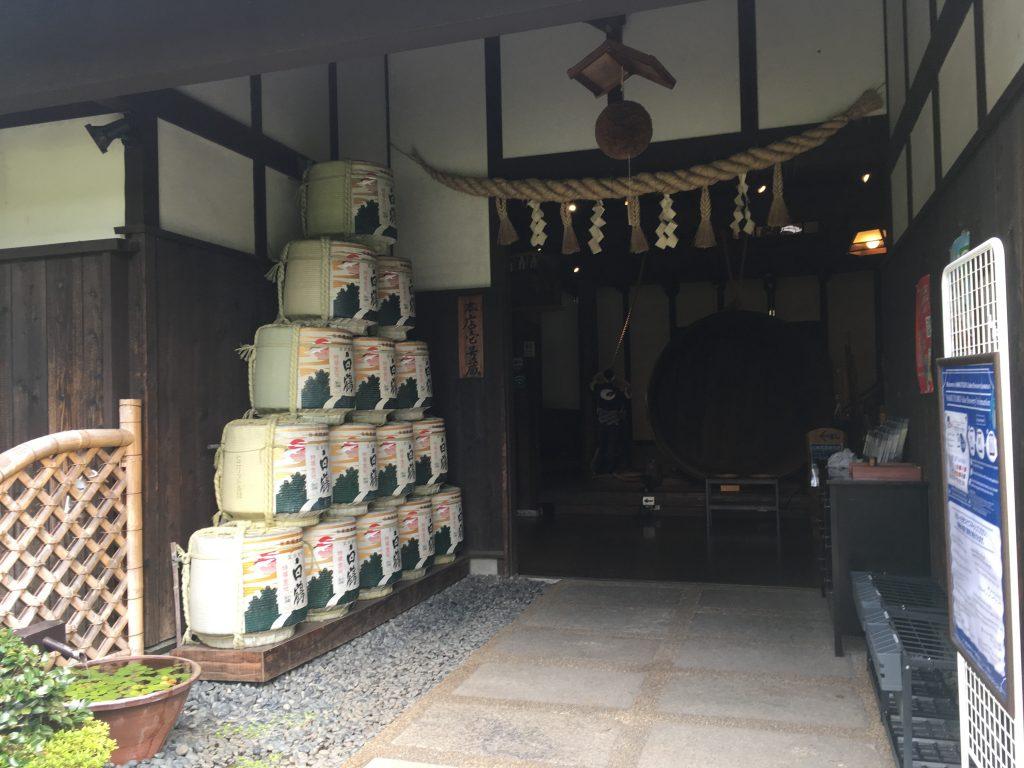 白鶴酒造資料館の表玄関