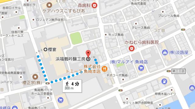 浜福鶴への地図