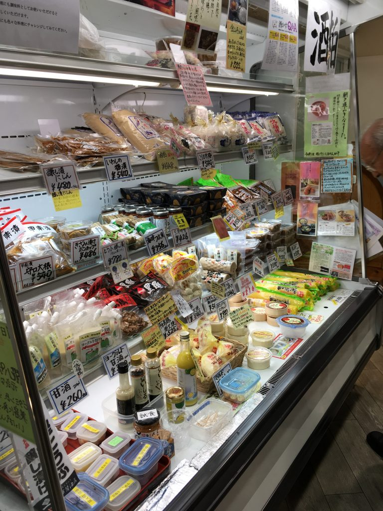浜福鶴の冷蔵食品
