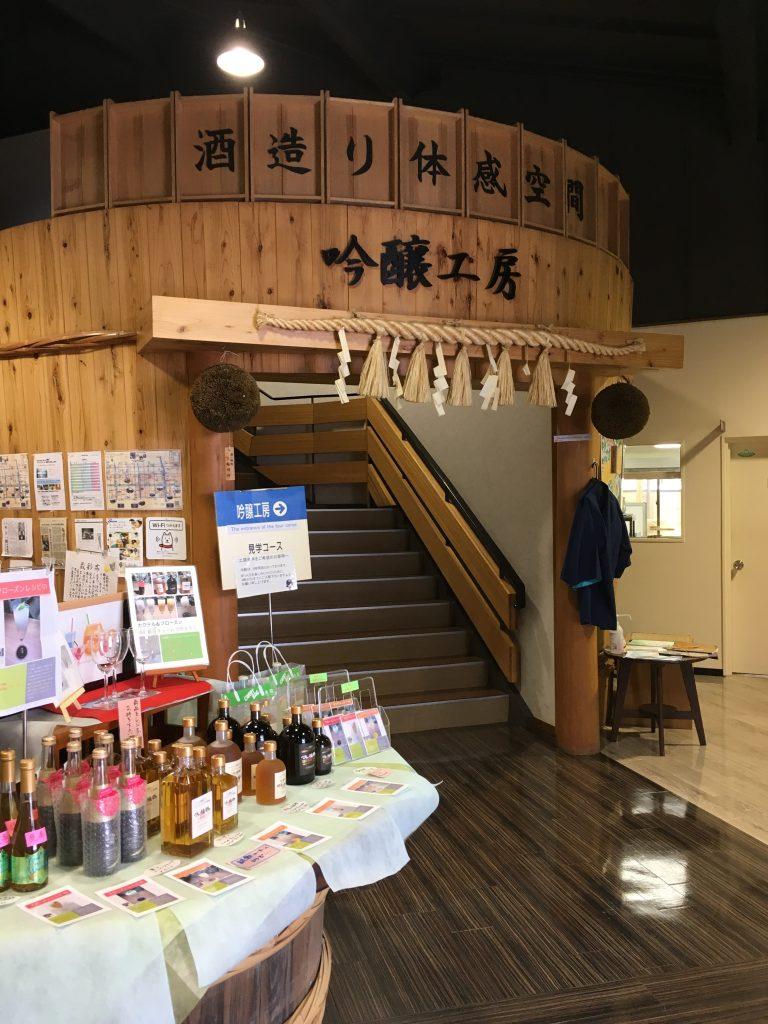 浜福鶴の大樽