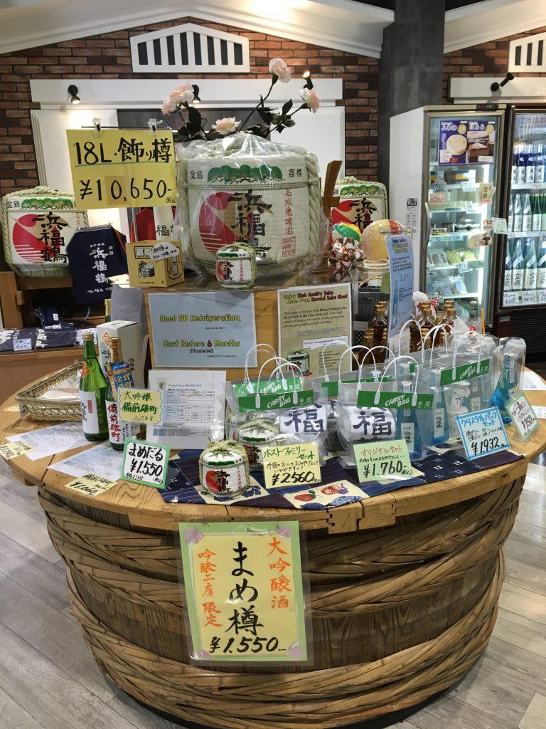浜福鶴の豆樽