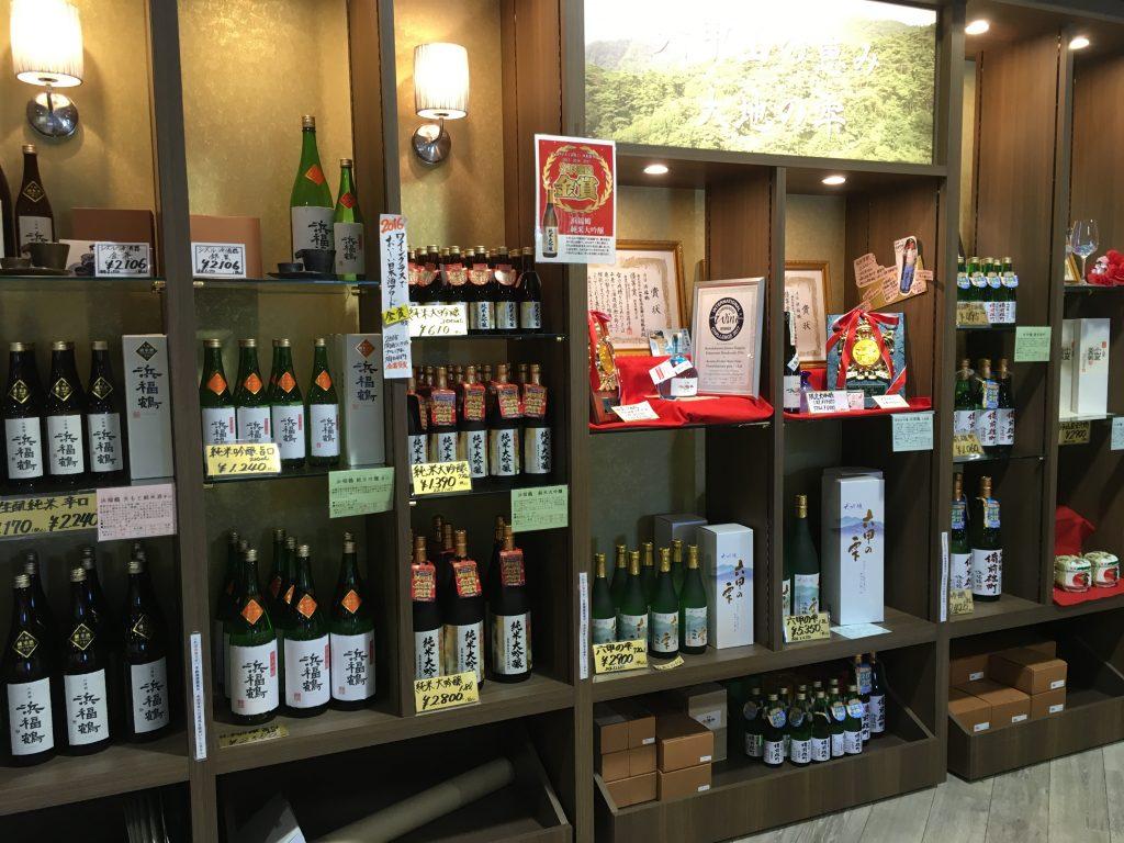 南部杜氏自醸清酒鑑評会 優秀賞受賞