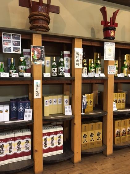 菊正宗の利き酒コーナー