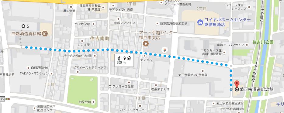 菊正宗酒造記念館への地図
