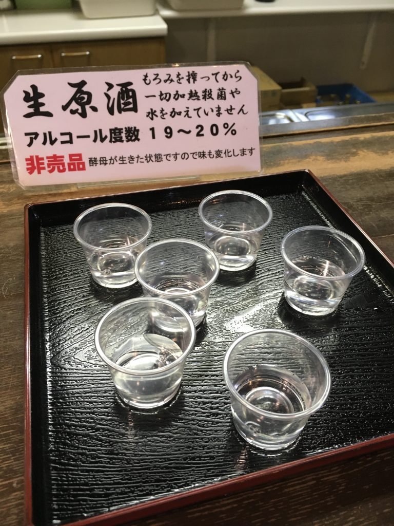 菊正宗の非売品生原酒