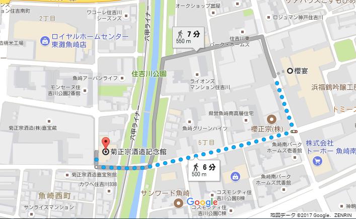 櫻正宗記念館「櫻宴」の地図