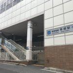 阪神魚崎駅