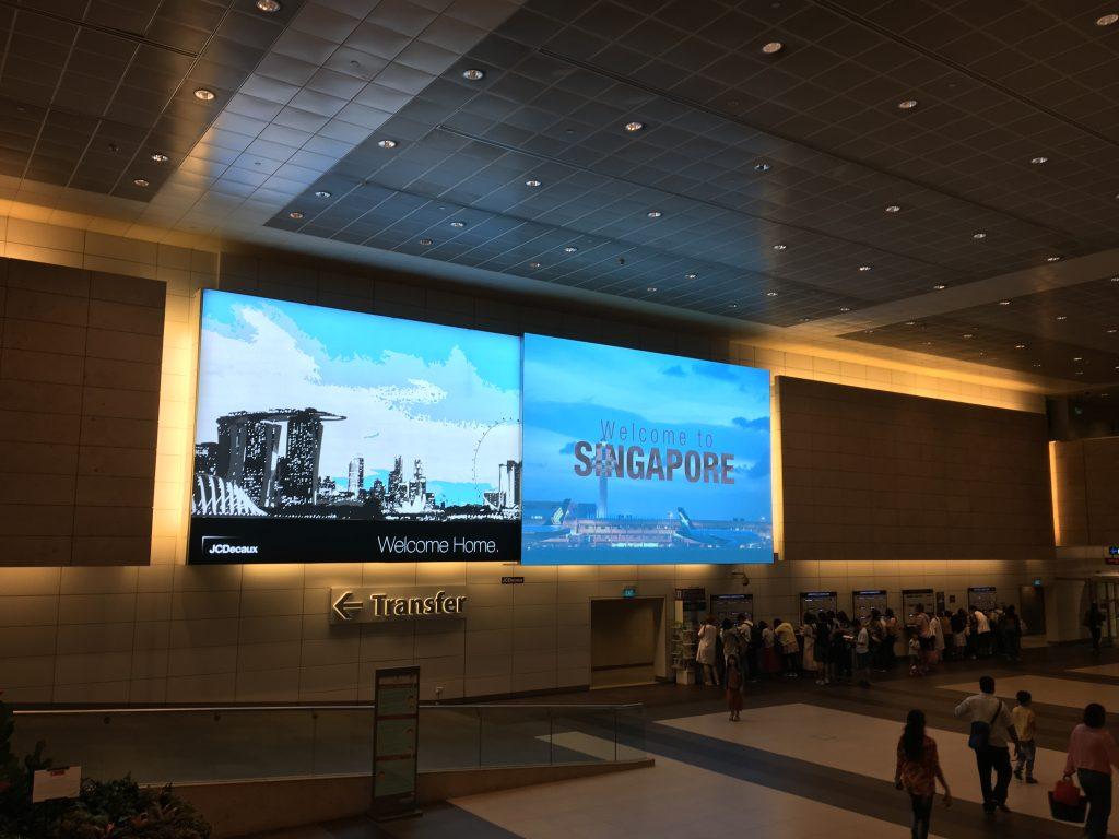 チャンギ空港の巨大モニター
