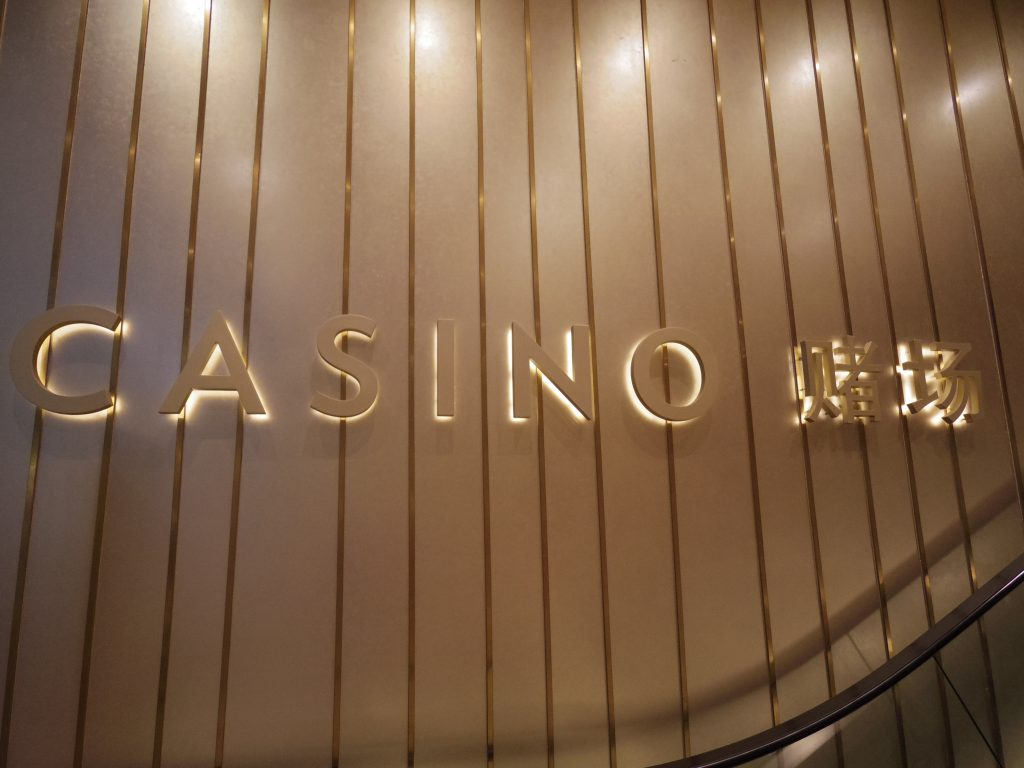 シンガポールカジノ