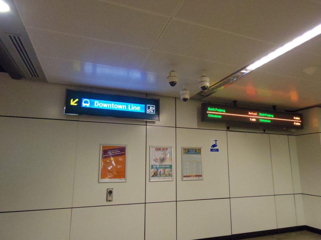 地下鉄その2