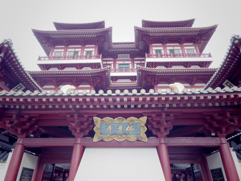 仏陀の歯が祀られている仏教寺院