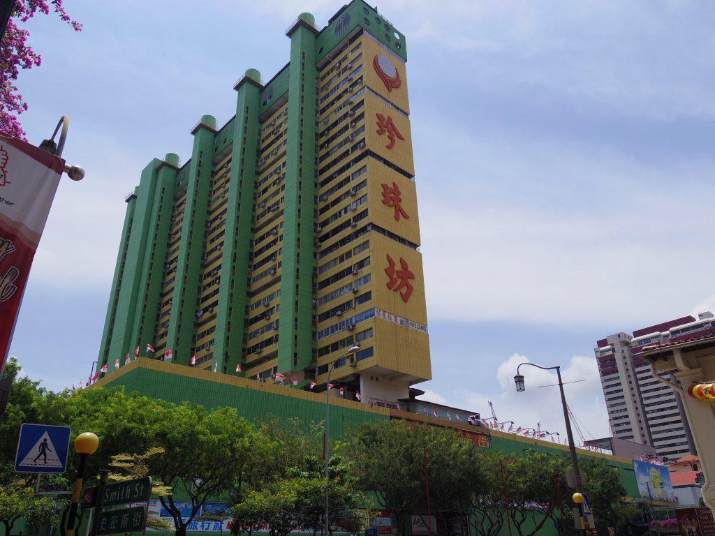 チャイナ・タウンのマンション