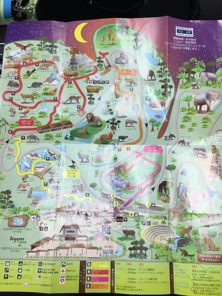 ナイトサファリ園内図