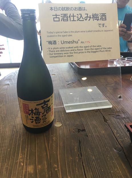 古酒仕込み梅酒