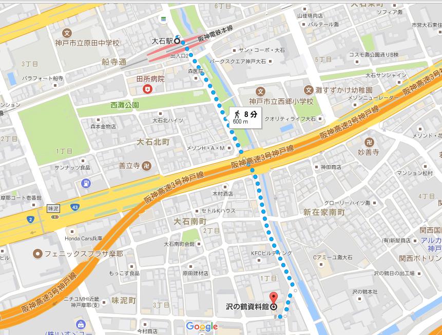 沢の鶴マップ