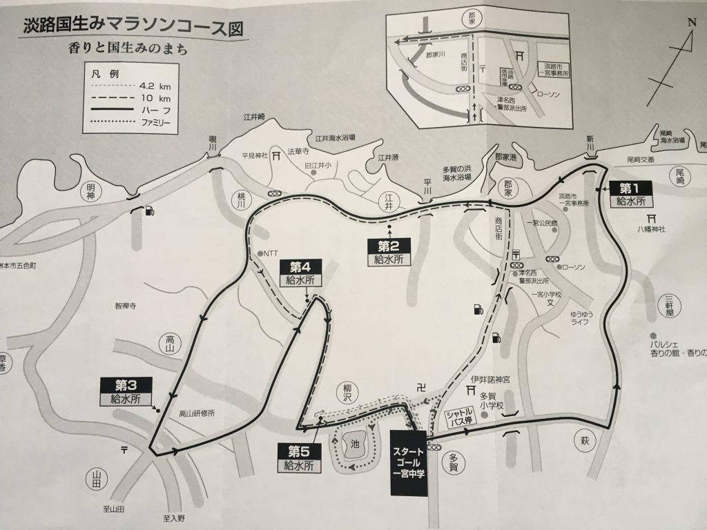 スタート・ゴール地点案内図