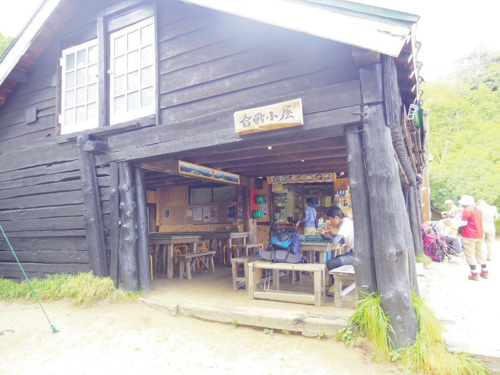 合戦小屋売店