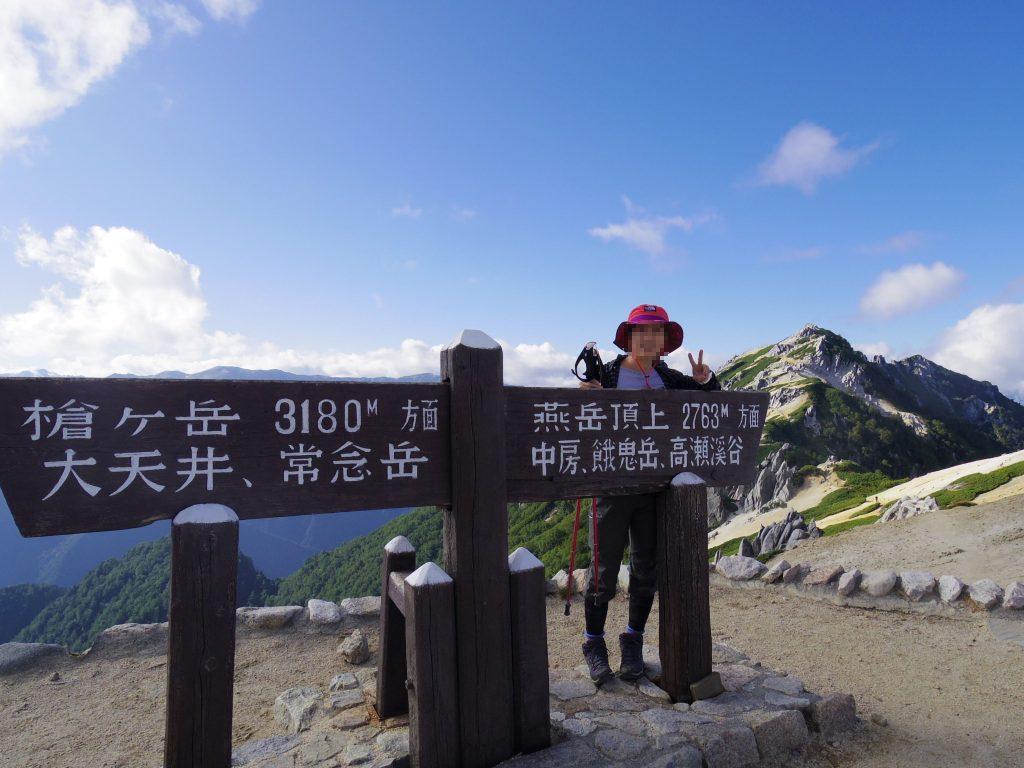 山荘の標識
