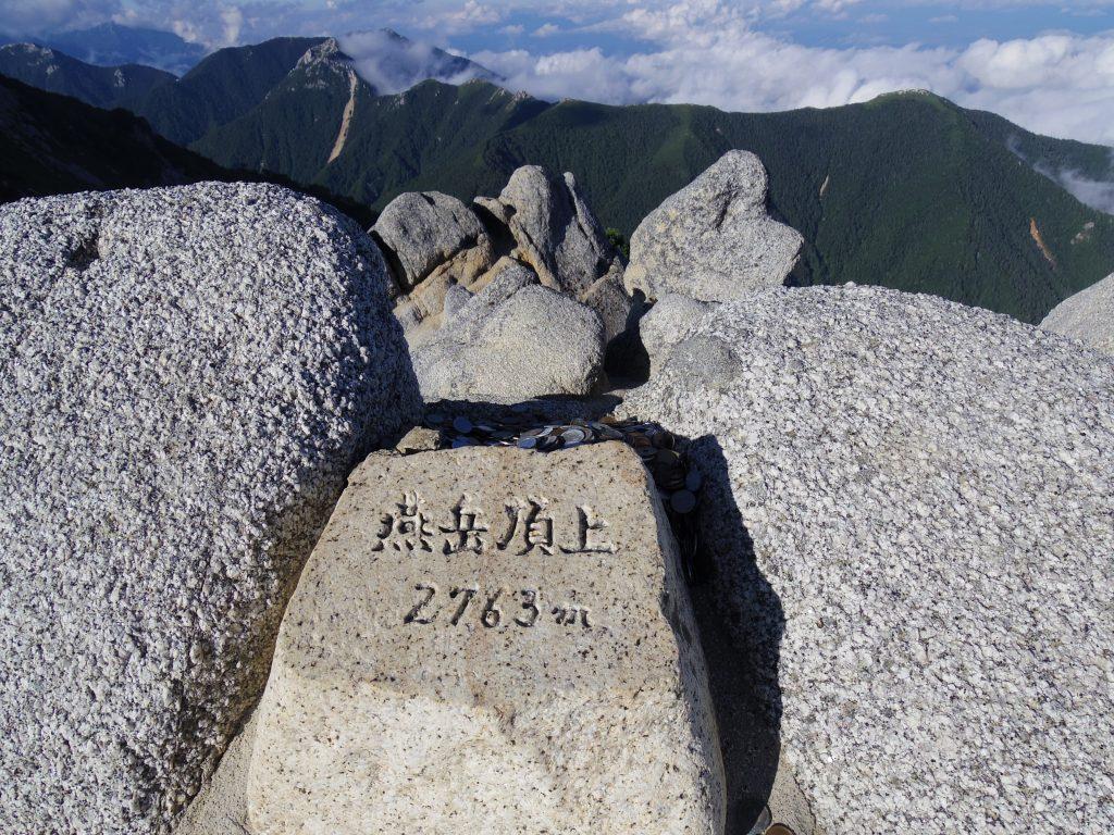 燕岳山頂到着