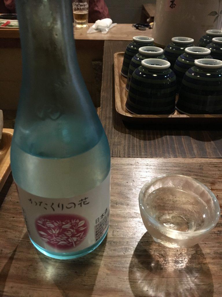 日本酒かたくりの花