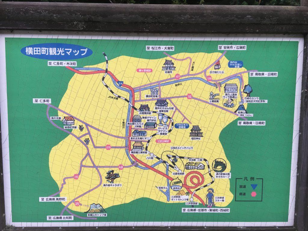 横田町観光マップ