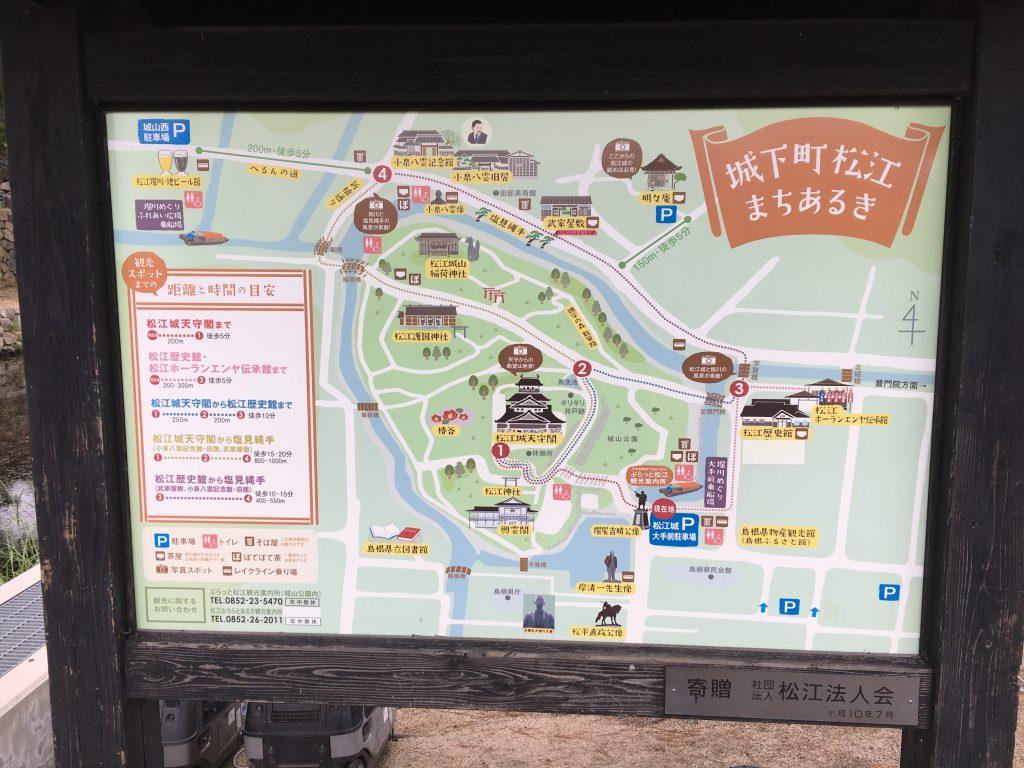 城下町松江まちあるき